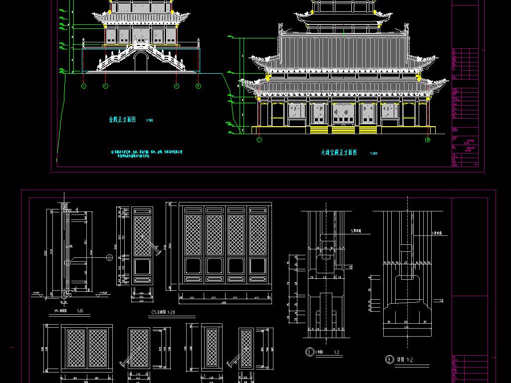 3套寺庙cad工程图平面设计图下载(图片19.73mb)_cad