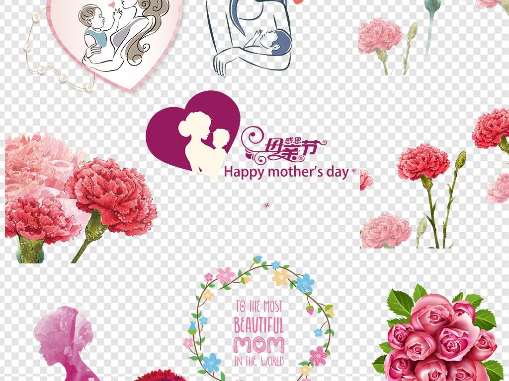 母亲节卡通字体海报设计元素png素材