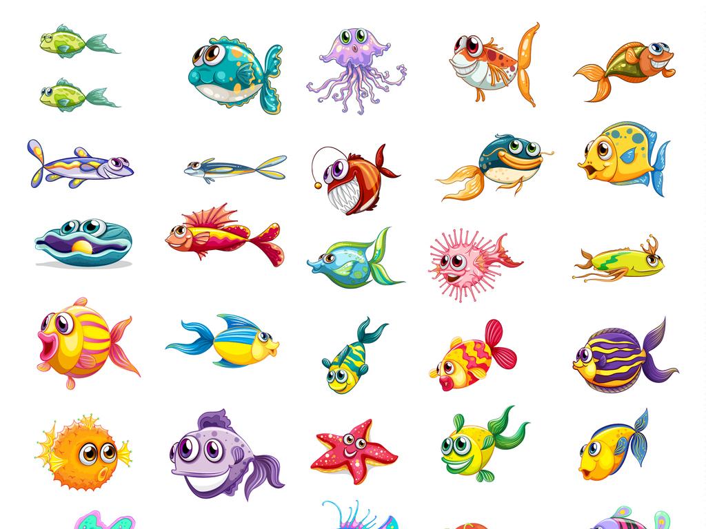 可爱卡通鱼热带鱼宠物鱼观赏鱼金鱼