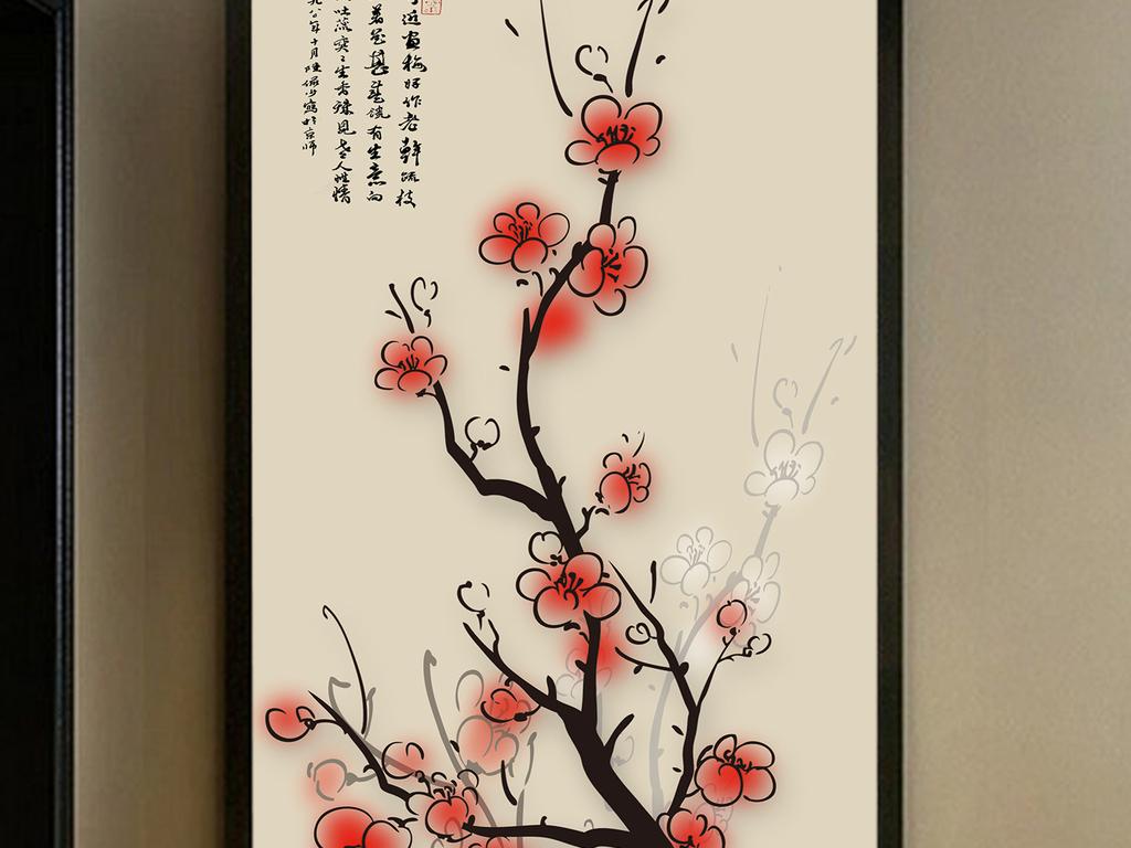 新中式水墨梅花简约时尚古典玄关背景墙图片