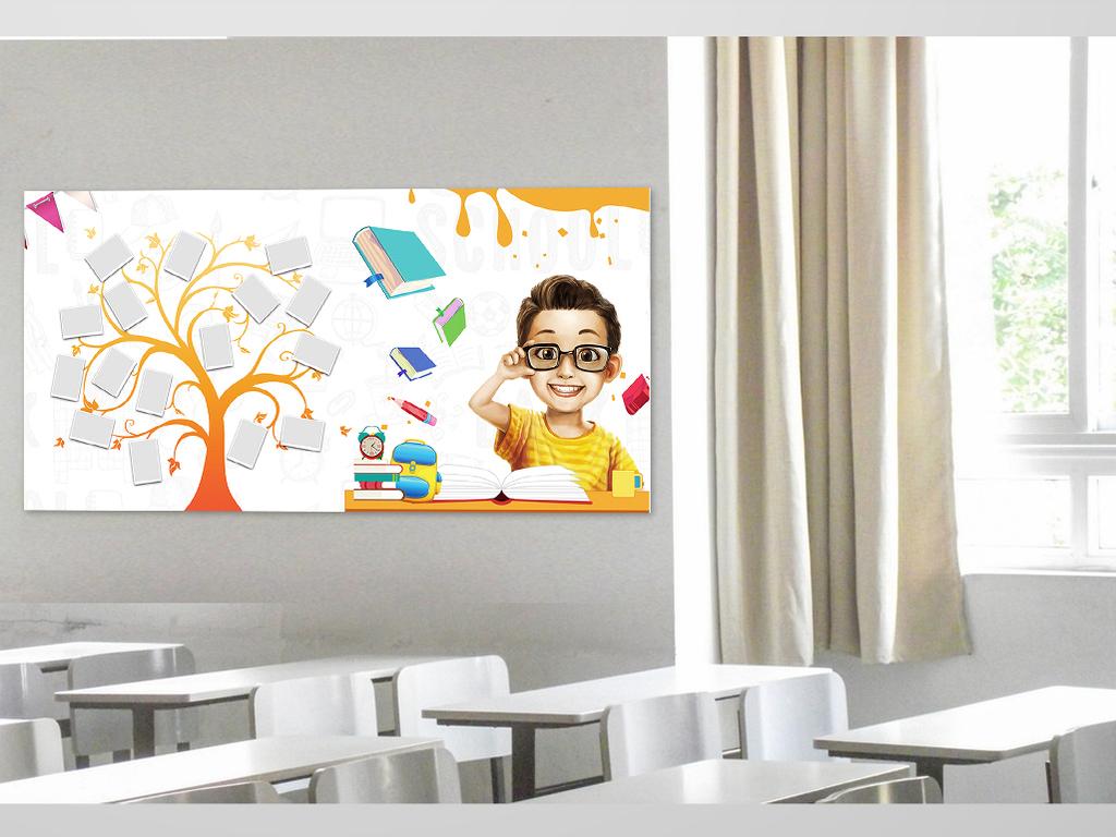 创意卡通学校社区班级笑脸墙图片