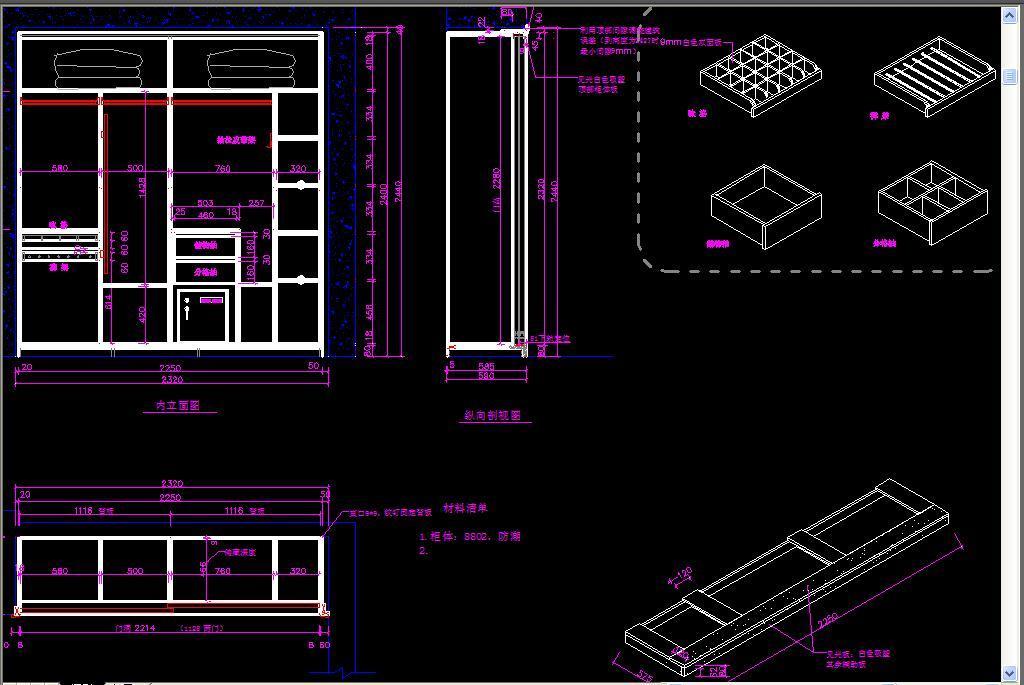 cad图库 室内设计cad图库 cad图纸 > 移门衣柜cad  版权图片 素材图片
