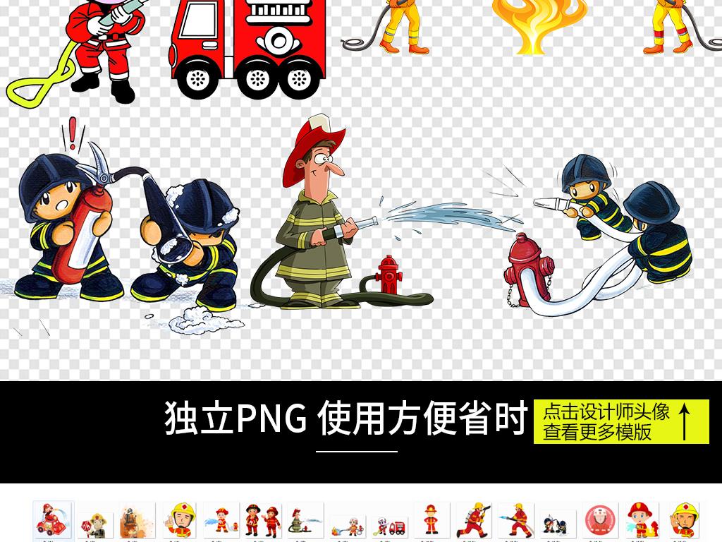 免抠元素 人物形象 动漫人物 > 卡通救火消防员素材  素材图片参数