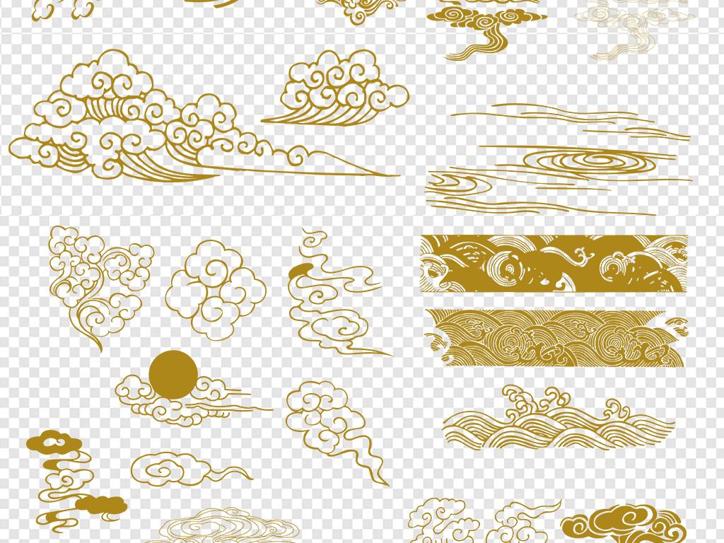 祥云图片卡通祥云素材传统元素中式花纹中国