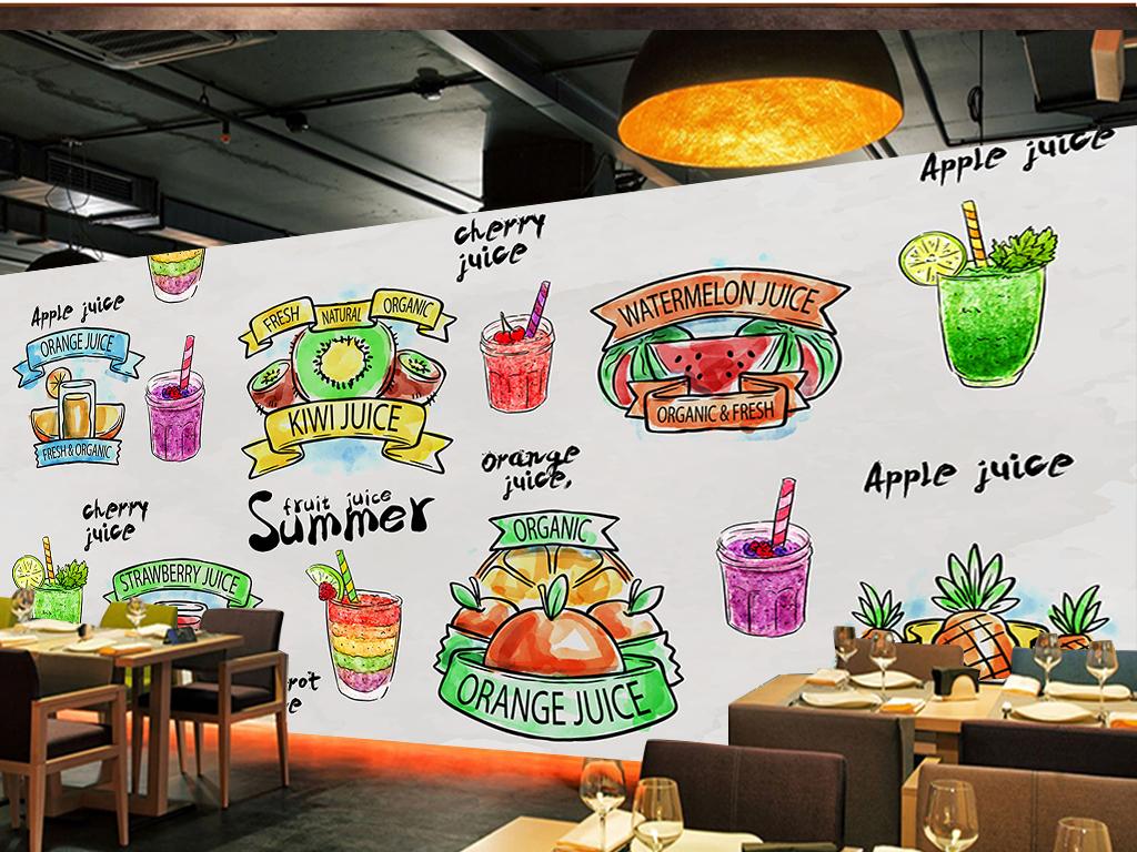 手绘夏日果汁冷饮店背景墙