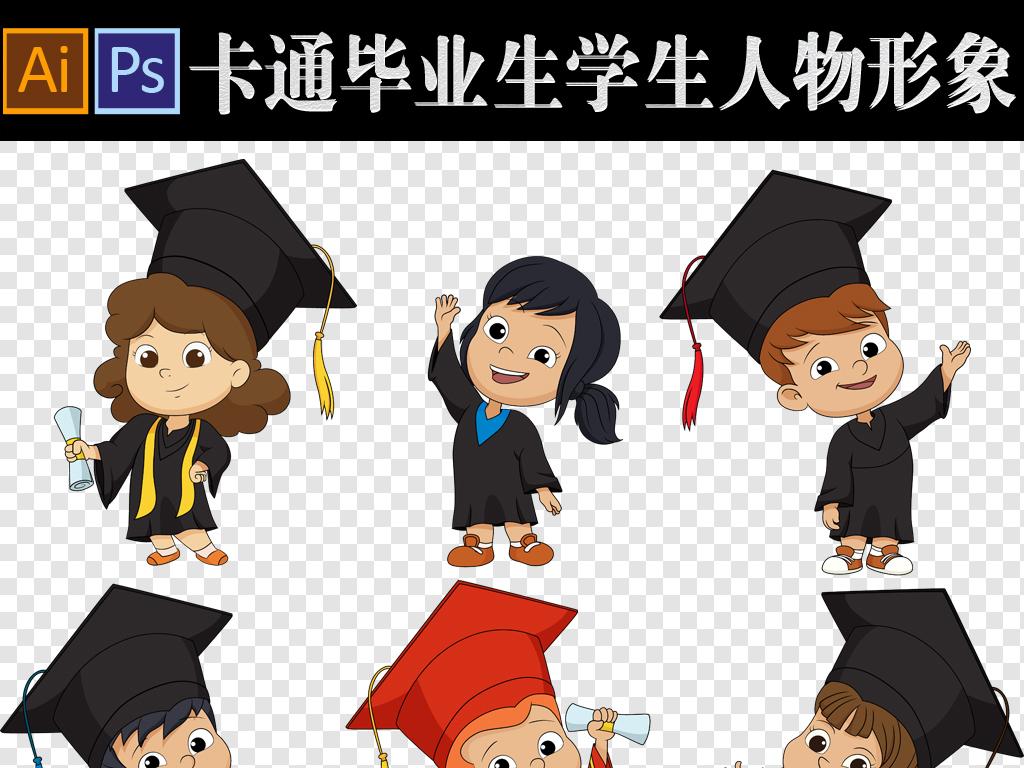 六一儿童节素材毕业季png素材宣传矢量淘宝展板