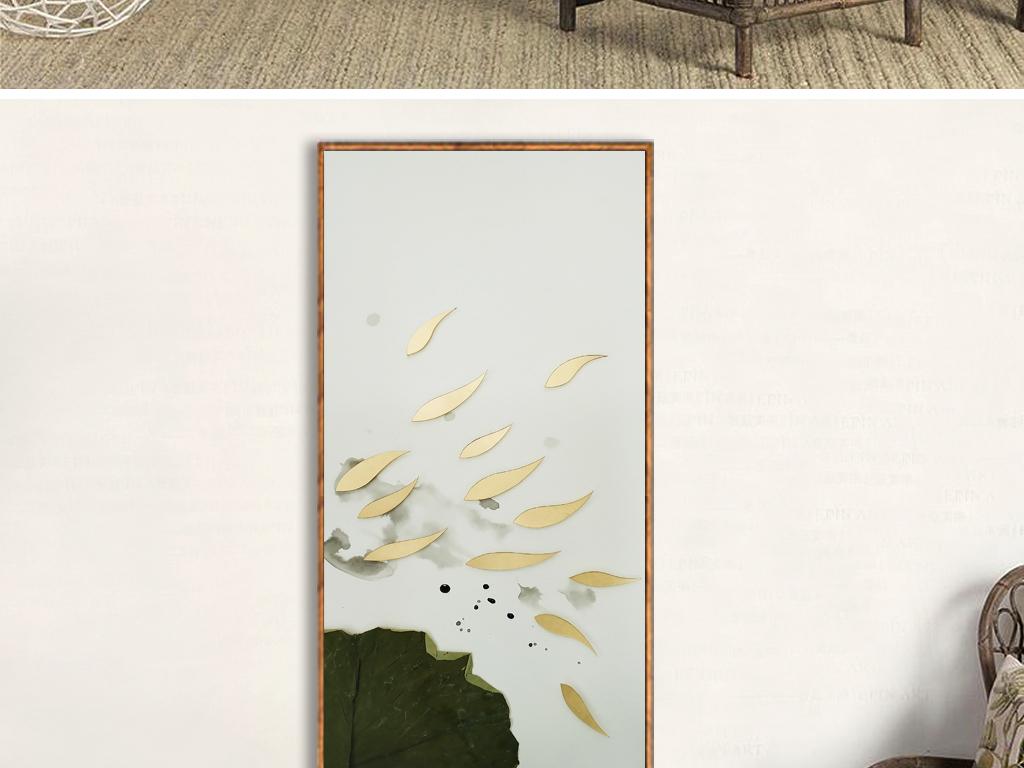 叶金鱼抽象莲蓬禅意禅宗新中式装饰画二联图片