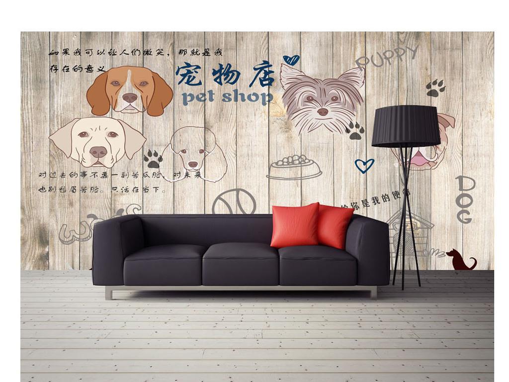 时尚创意工装手绘宠物店木板背景墙装饰画