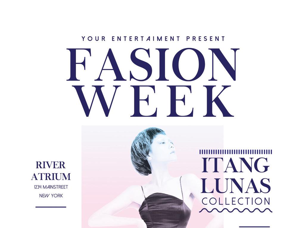 海报设计 创意海报 pop海报 > 现代简约时装周女装新品上市促销活动
