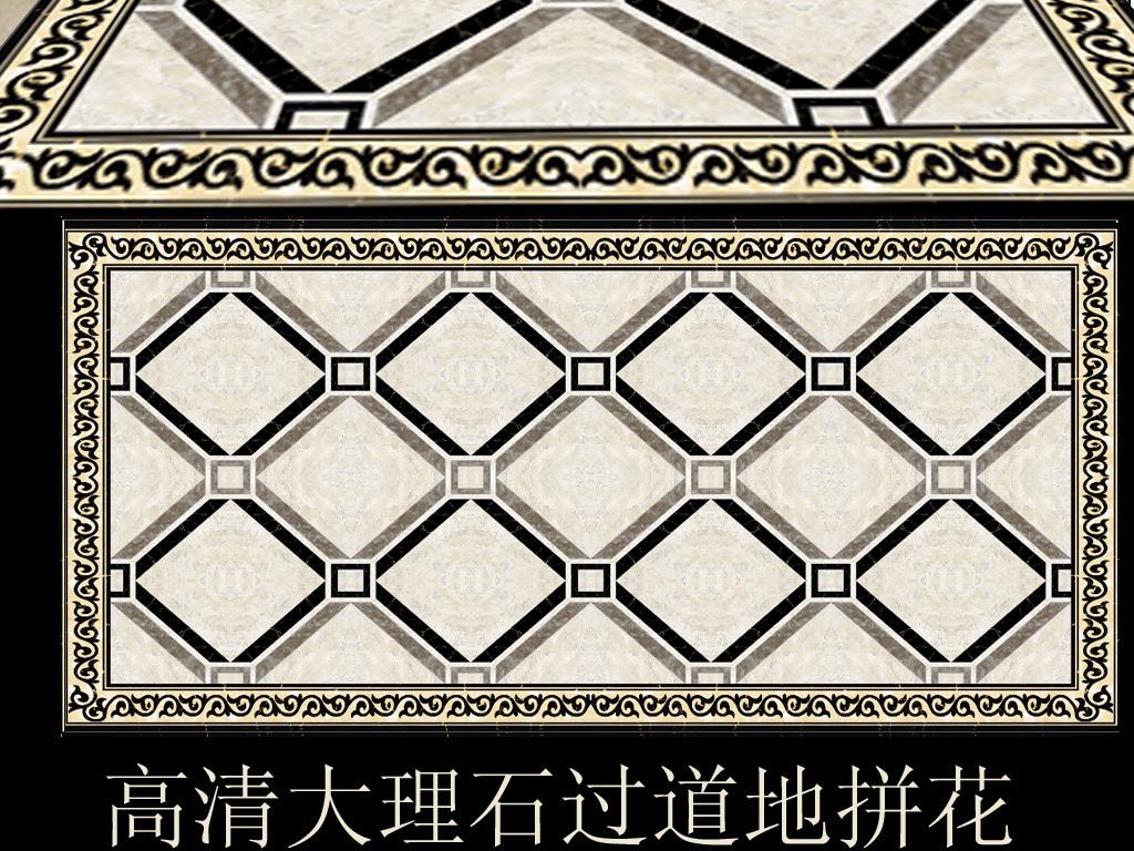 中式高清大理石地毯拼花图片