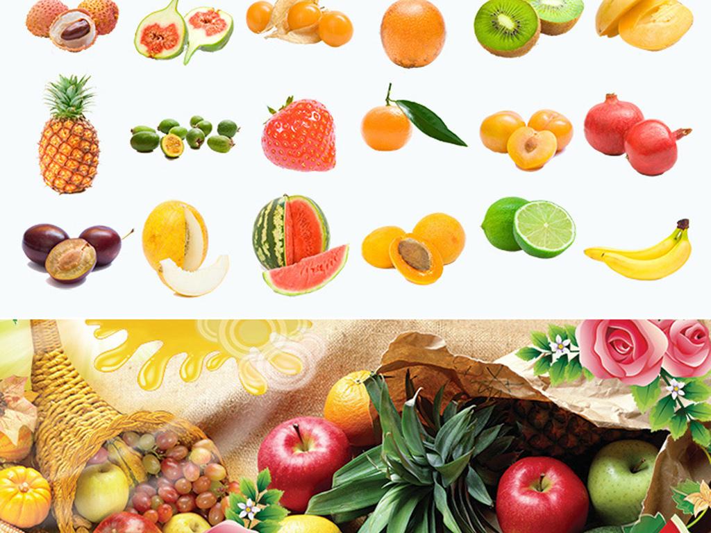 水果超市海报素材下载