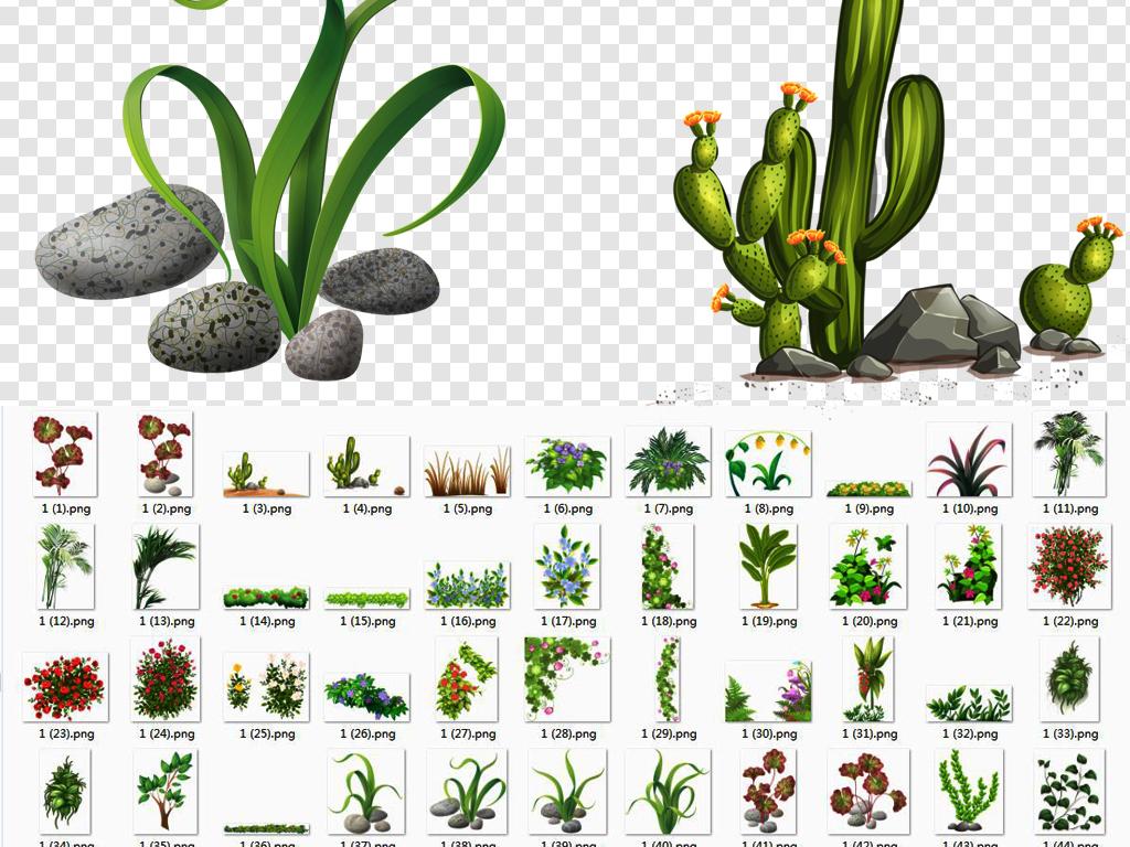 多款手绘绿叶花卉png免抠素材集