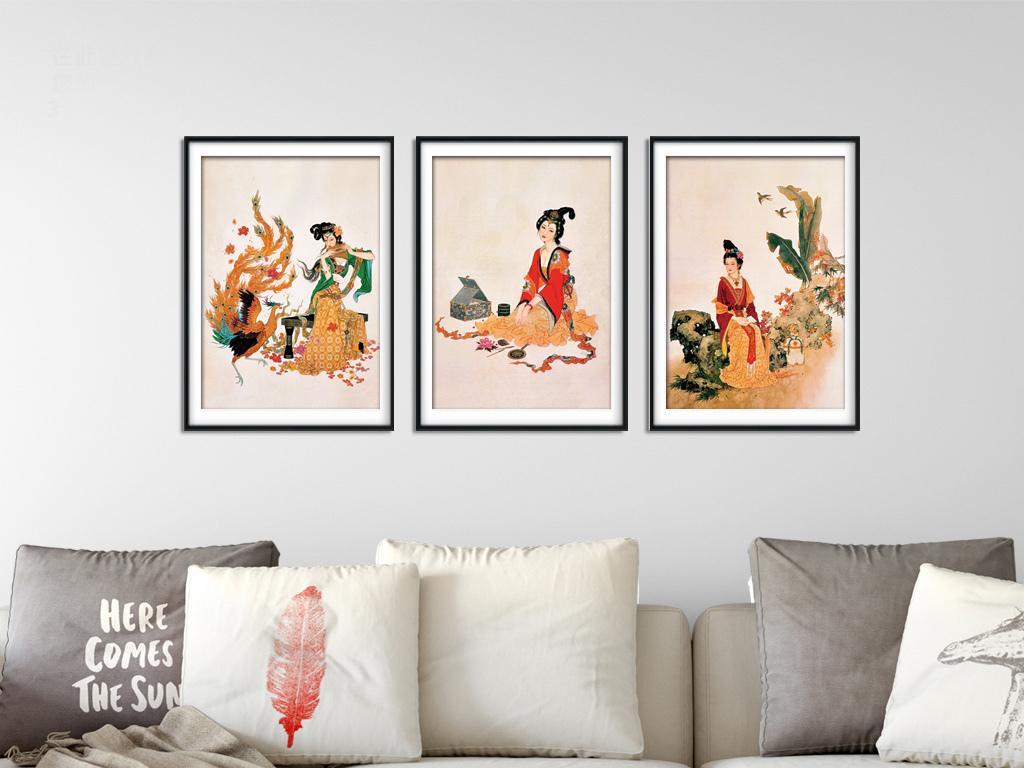 中式复古手绘古代美女三联无框画装饰画