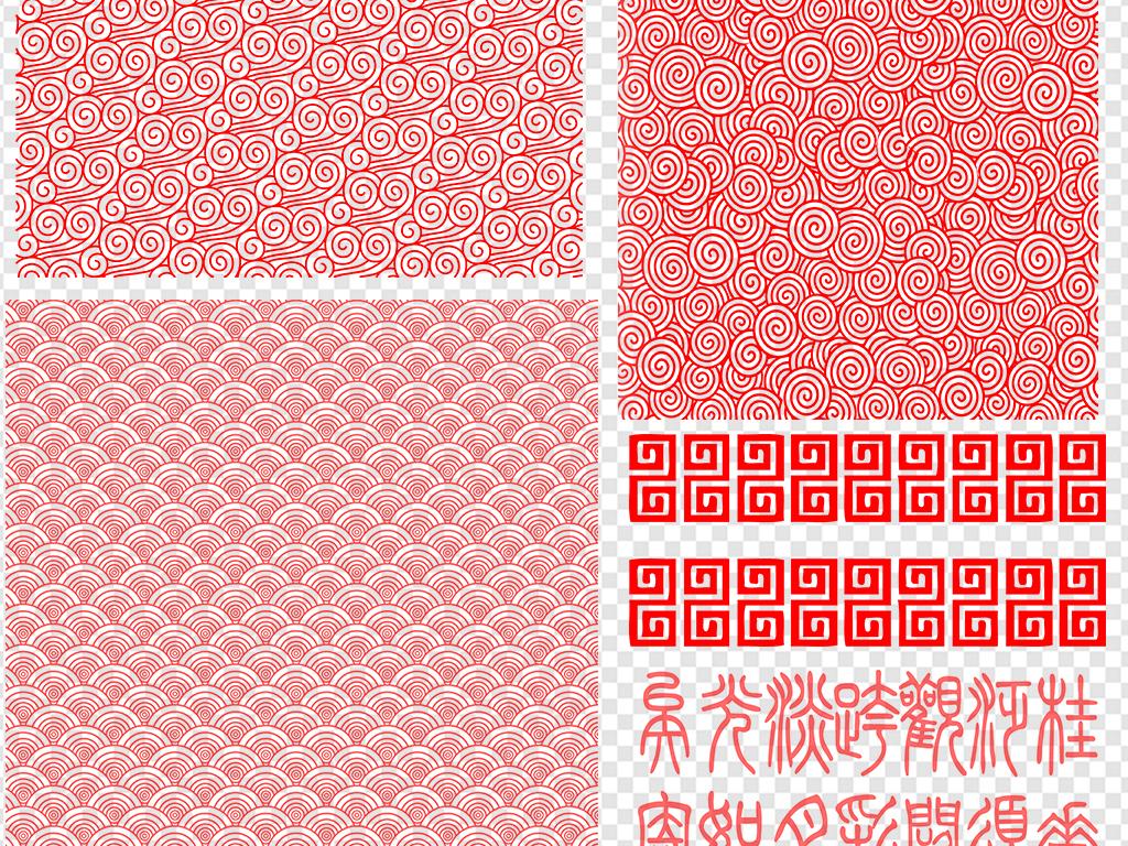 红色祥云花纹底纹背景素材(图片编号:16458961)_中国
