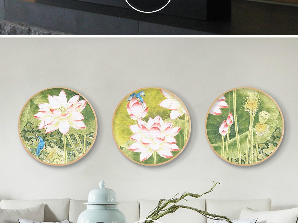 新中式国画手绘荷花圆形三联装饰画客厅挂画