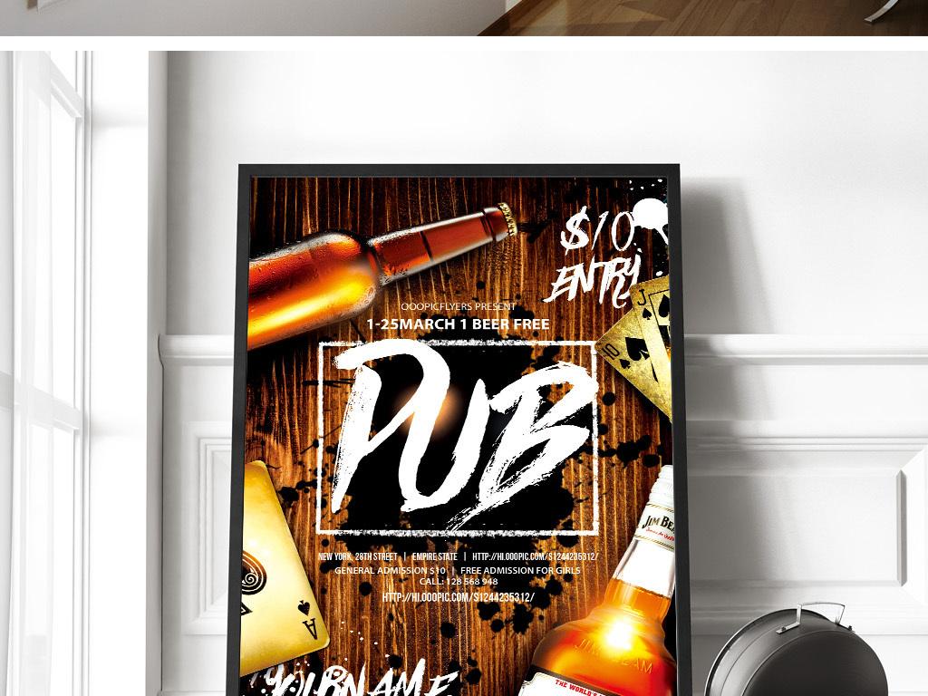 怀旧复古时尚墨迹酒吧扑克俱乐部宣传海报
