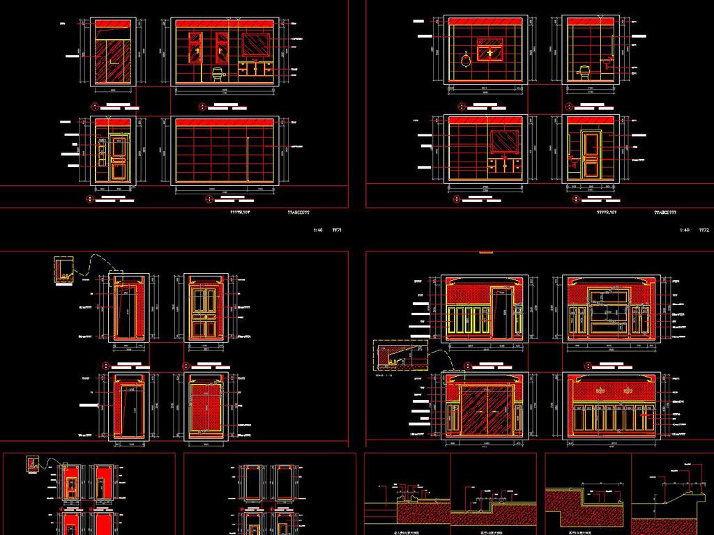 岛台吧台雕花橱柜酒柜酒窖天花吊顶楼梯墙板背景墙屏风效果图别墅别墅