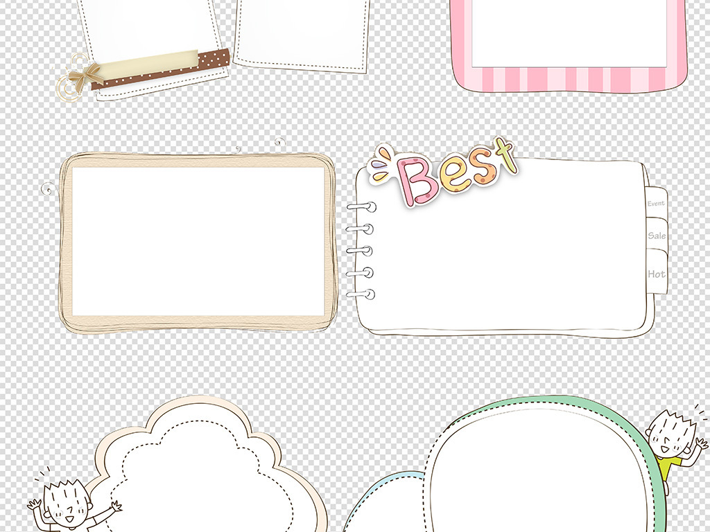 可爱幼儿园卡通边框png透明背景素材