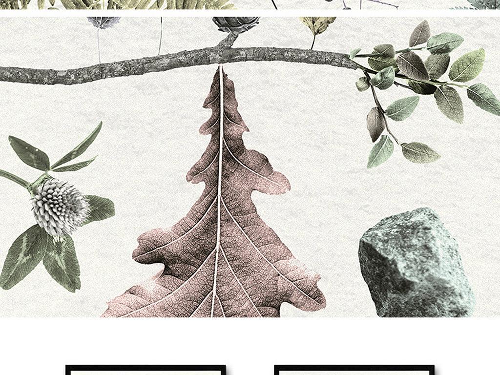 清新装饰画水彩植物叶子抽象画