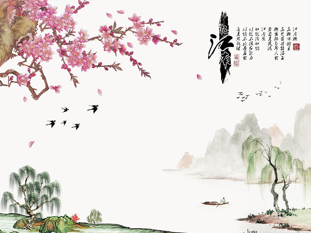 江南春背景墙