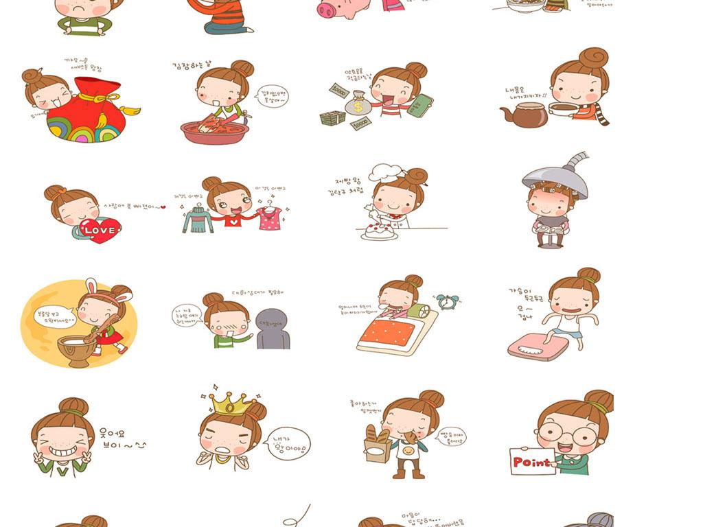 ai卡通人物表情包图片下载ai素材-儿童-我图网