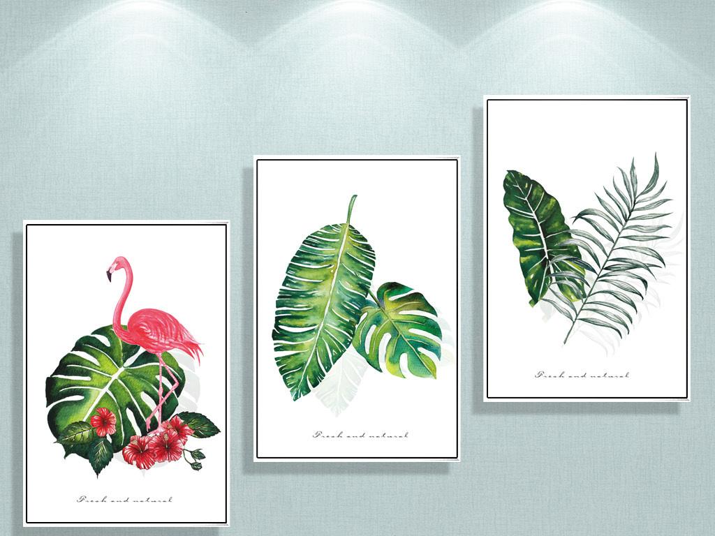 现代清新装饰画手绘绿植叶子火烈鸟无框画