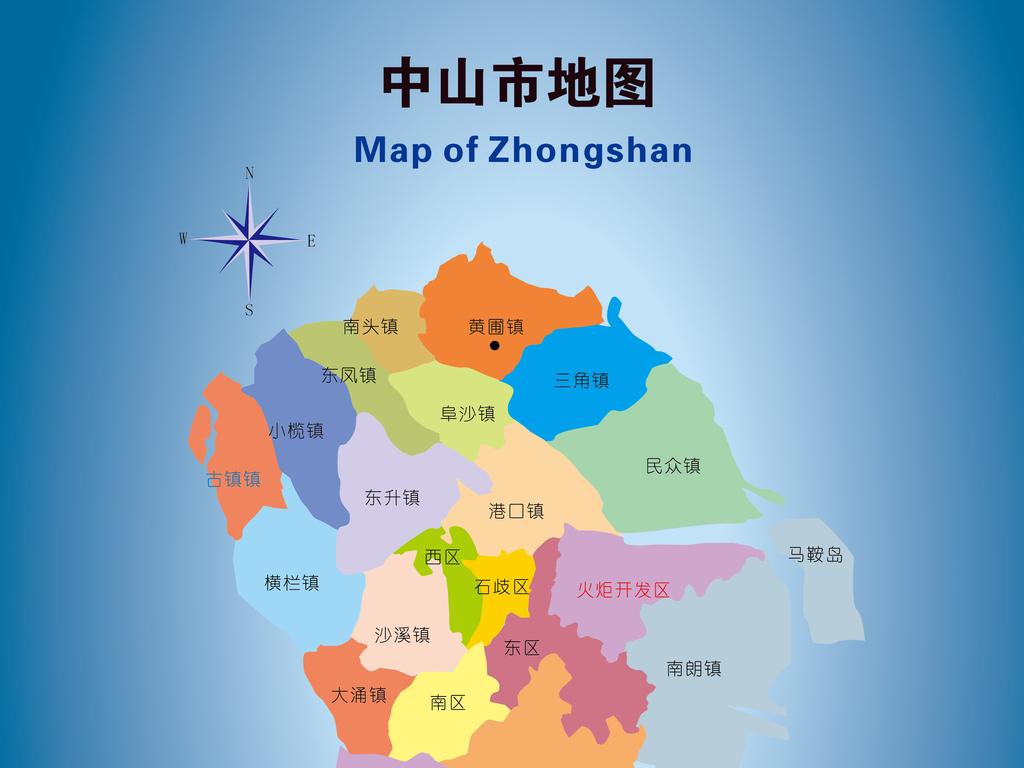 中山市矢量地图图片