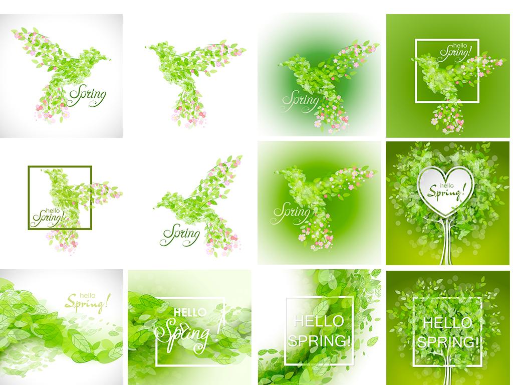 手绘动物植物植物水彩海报背景树叶纹理素材花草森系