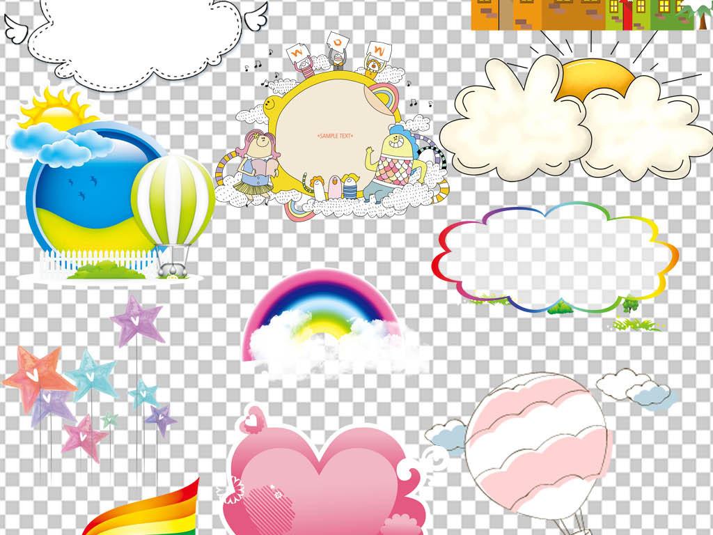 png)                                  天空云朵可爱云朵
