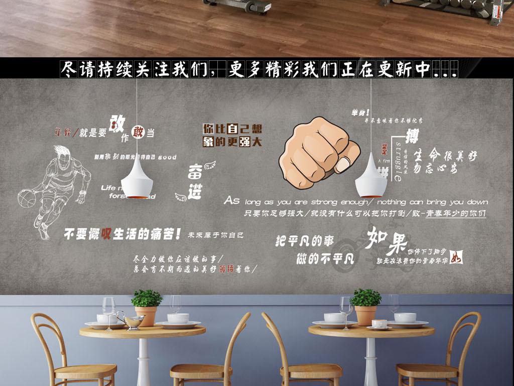 复古手绘励志墙贴酒吧咖啡馆背景墙
