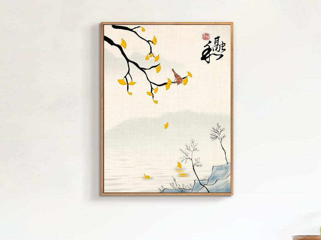 中式手绘银杏树花鸟山水无框装饰画