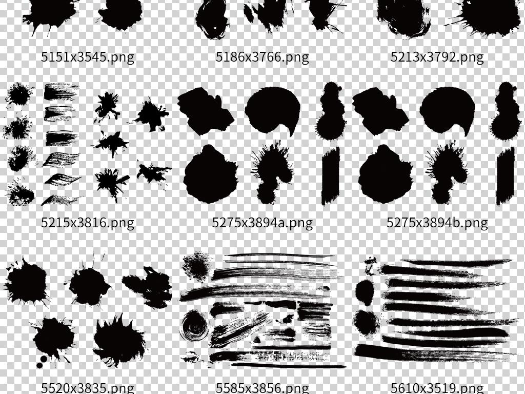 中国风水墨毛笔字书法字体笔画素材