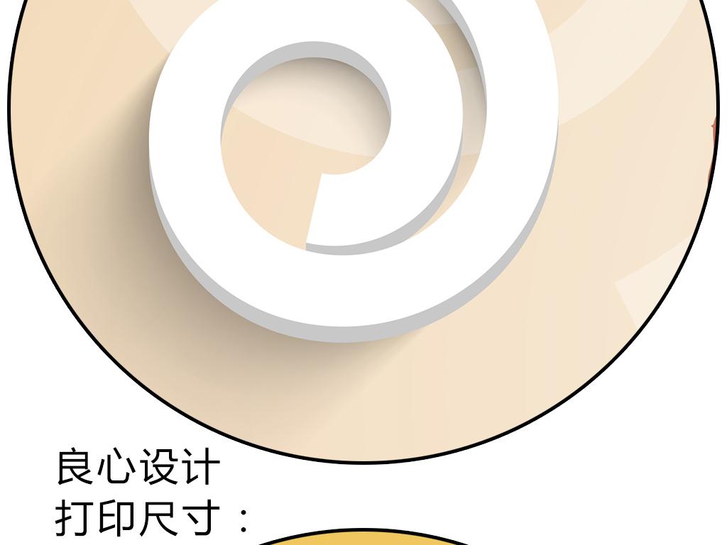 个性手绘3d秋田旺时尚电视背景墙