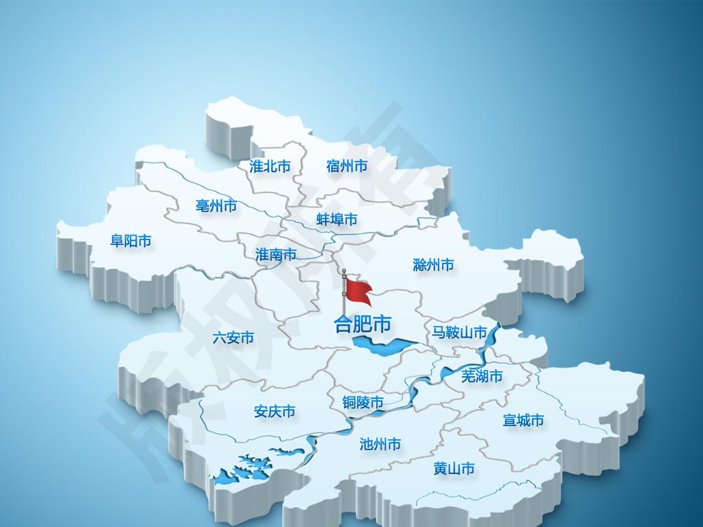 2017年蓝色立体安徽省地图psd模板
