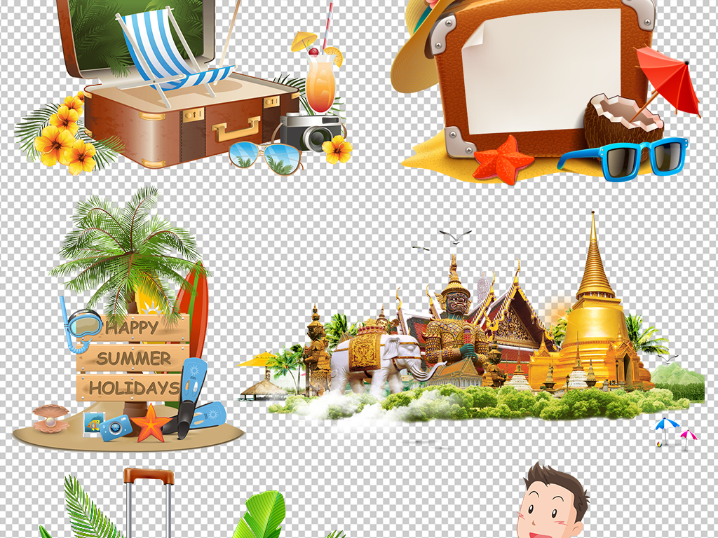 秋游旅行季旅游宣传卡通