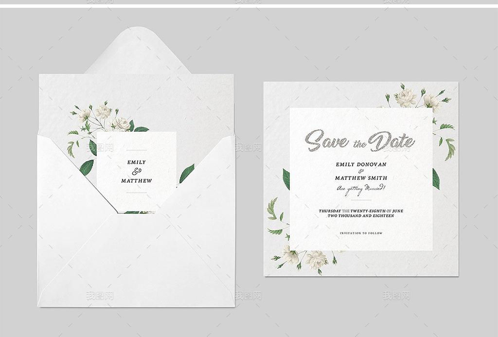 清新文艺手绘花卉婚礼婚宴贺卡请柬ps模板