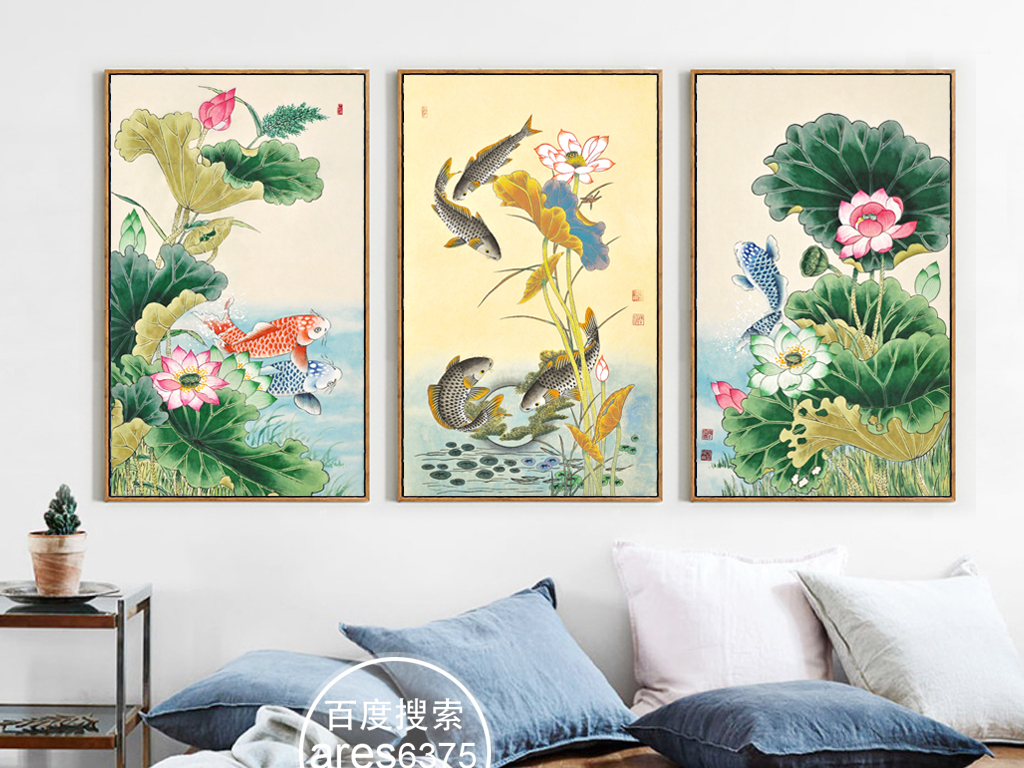 新中式国画年年有余荷花鱼无框画壁画装饰画图片
