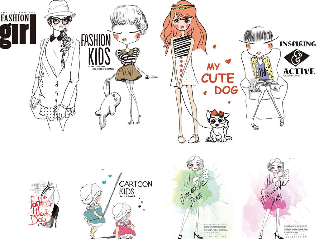 手绘彩绘卡通时尚美女矢量素材
