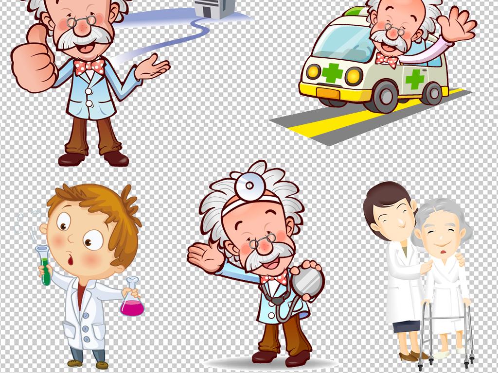 设计元素 背景素材 其他 > 卡通护士医生医院医疗设计海报素材  素材