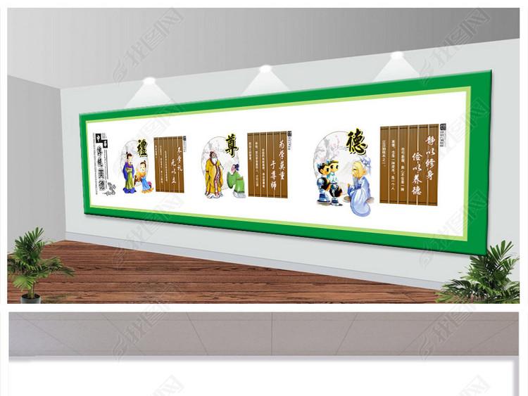 中华传统美德国学经典文化立体浮雕校园文化建设
