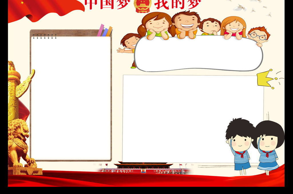 ppt 背景 背景图片 边框 模板 设计 相框 1024_678