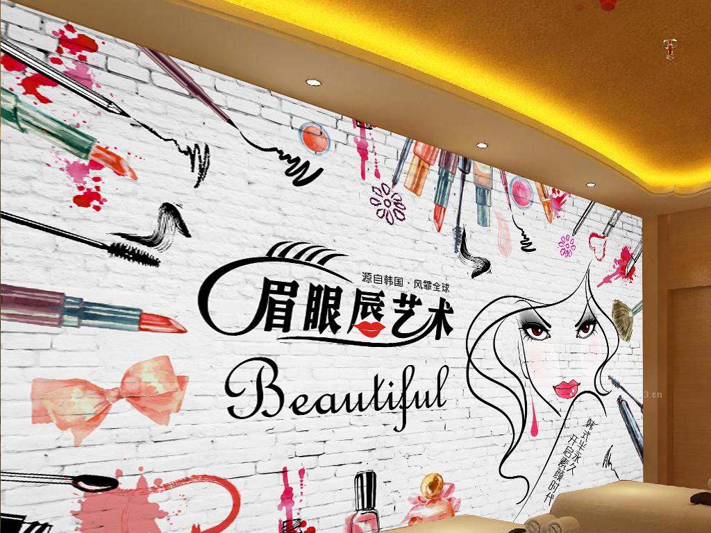 水彩砖墙手绘化妆品美甲店彩妆店