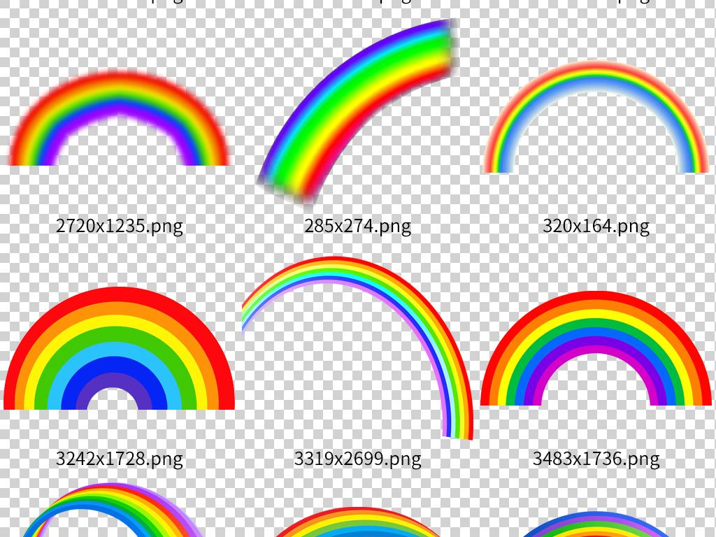 六一儿童节卡通彩虹水彩图片素材