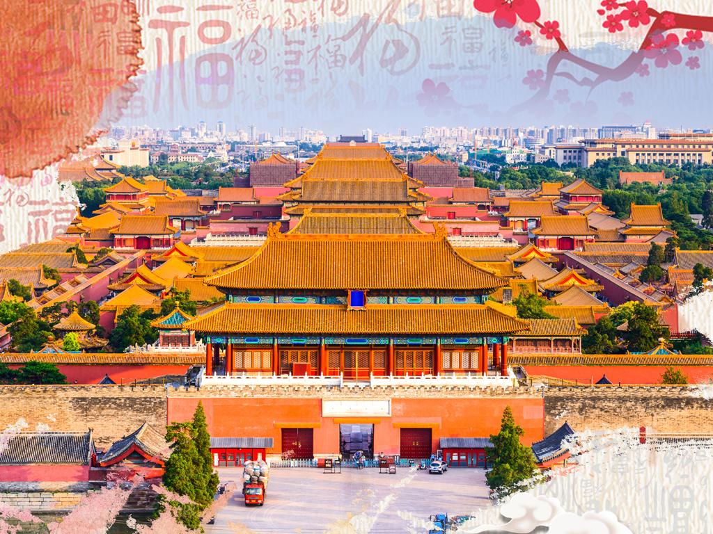 北京故宫简笔画颜色