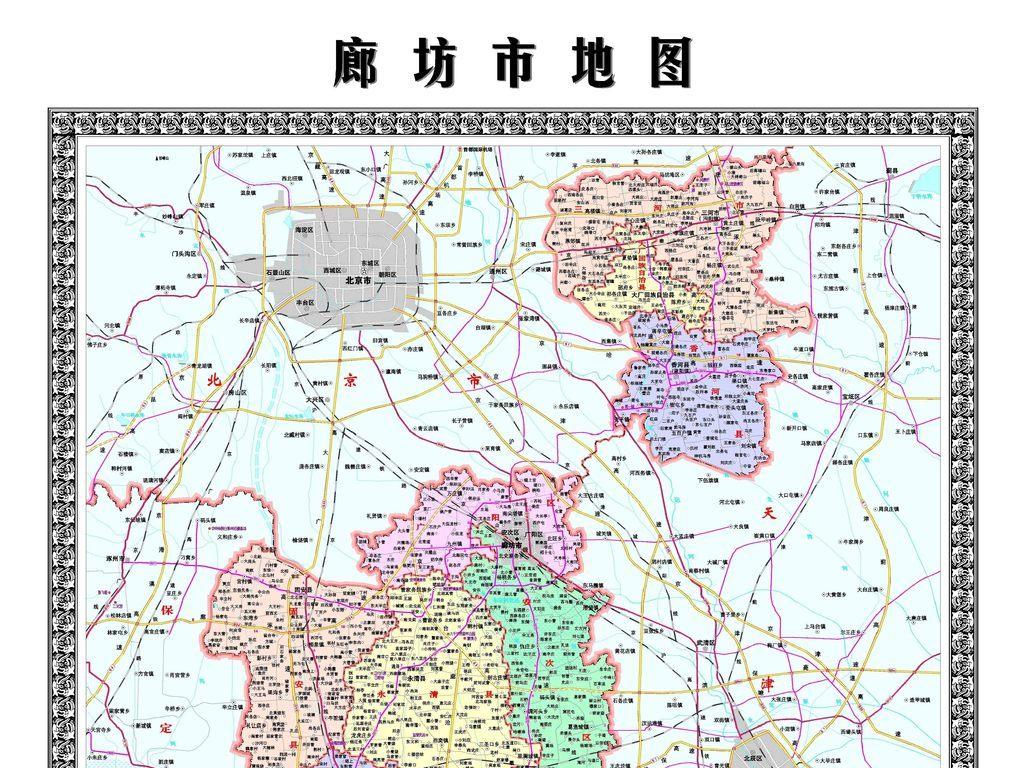 廊坊市地图高清详细版大图