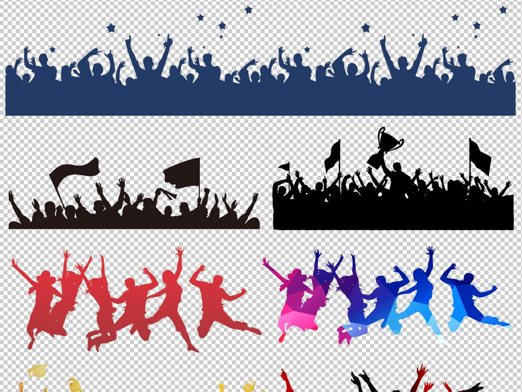 欢呼人群彩色黑白人物剪影海报设计素材