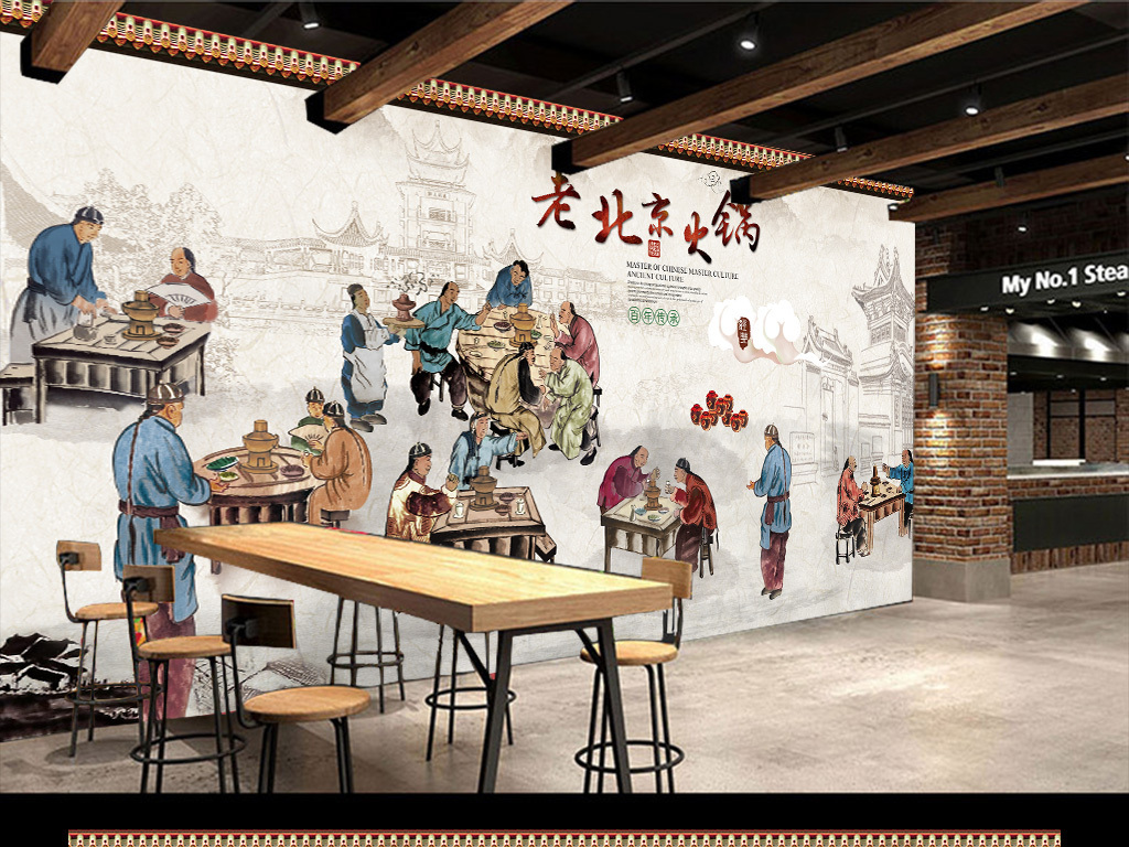 壁画烤鱼手绘人物手绘背景墙火锅店餐饮背景火锅店背景手绘背景手绘墙