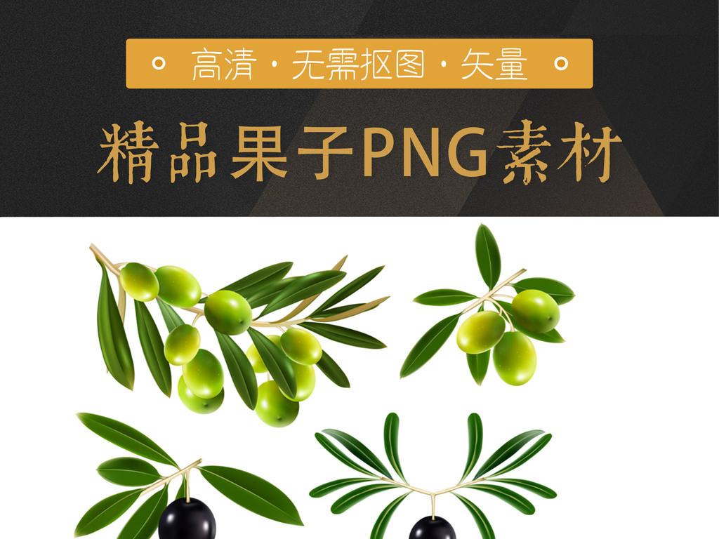 绿果子手绘水果植物浆果png素材