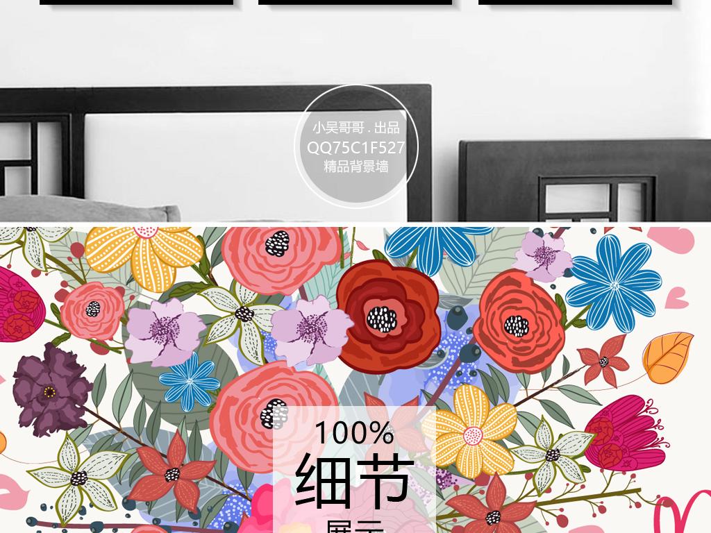 浪漫唯美小清新手绘花卉花瓶装饰画无框画