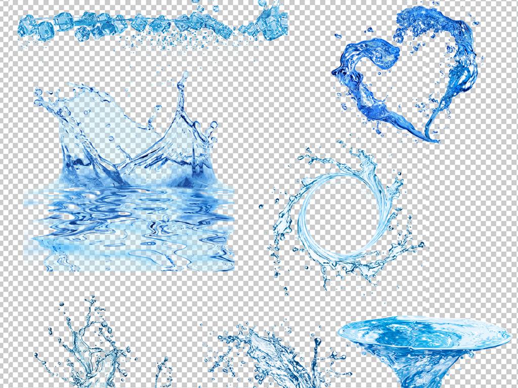 水元素免抠psd分层素材